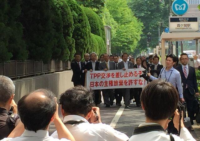 Manifestación contra el Acuerdo Transpacífico en Tokio