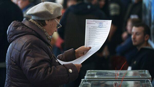 Выборы на Украине - Sputnik Mundo