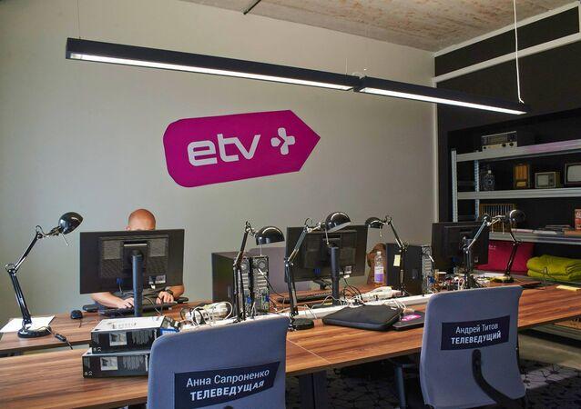 Redacción del canal ETV+