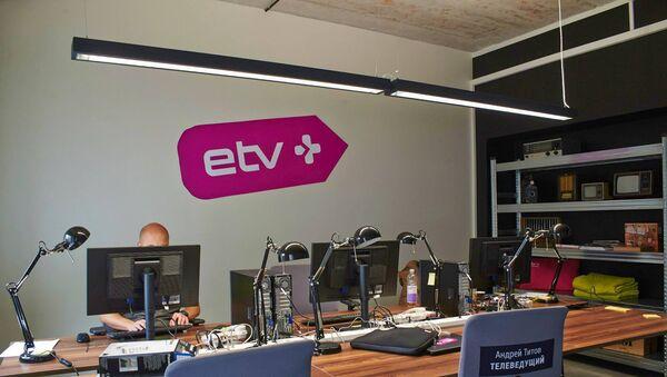 Redacción del canal ETV+ - Sputnik Mundo
