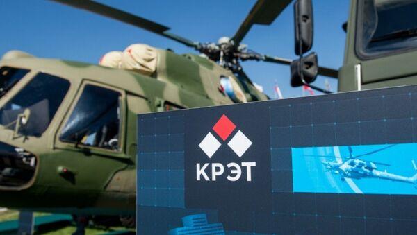 Stand del consorcio KRET en MAKS-2015 - Sputnik Mundo