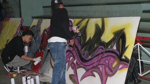 Concurso de grafiti en Bolivia - Sputnik Mundo