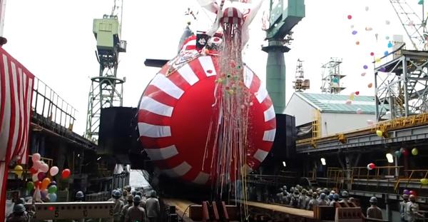Japón bota el moderno submarino Sekiryu - Sputnik Mundo