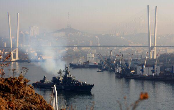 Buques de guerra de Rusia ponen rumbo al océano Índico - Sputnik Mundo