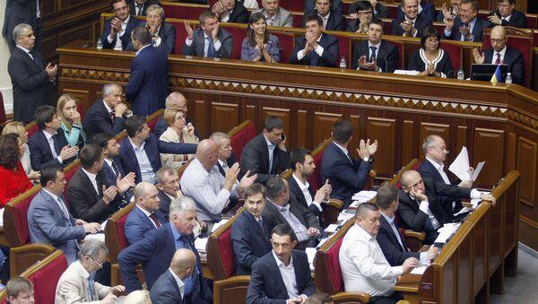 Votación sobre la reestructuración de la deuda pública en la Rada Suprema - Sputnik Mundo