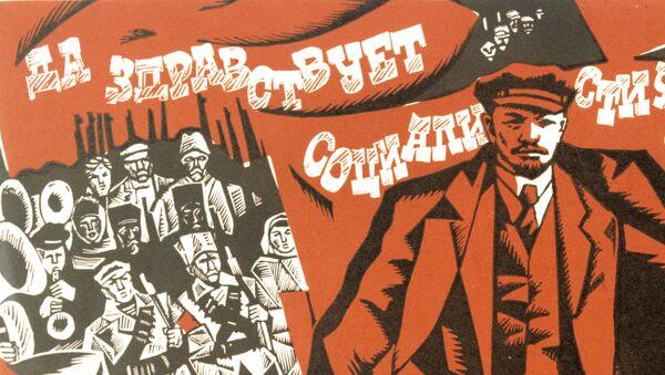 Репродукция плаката Да здравствует социалистическая революция! художника В. Каленекина - Sputnik Mundo