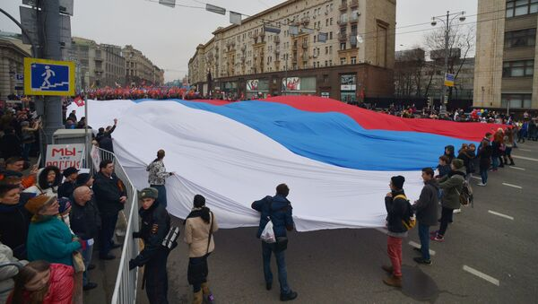Celebración del Día de la Unidad Popular - Sputnik Mundo