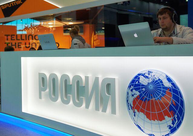 El logo del grupo mediático Rossiya Segodnya