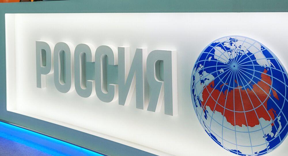 Agencia Rossiya Segodnya