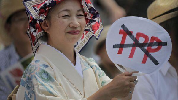Manifestación contra el TTP en Tokio - Sputnik Mundo