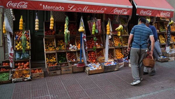 Mercado en Uruguay - Sputnik Mundo