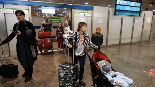 Aeropuerto ruso Sheremétyevo detiene temporalmente atención a pasajeros rumbo a Egipto - Sputnik Mundo
