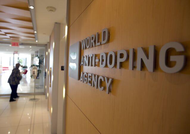 La sede de la Agencia Mundial Antidopaje (WADA)