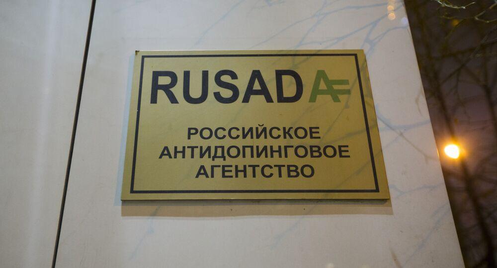 Sede de la Agencia Antidopaje de Rusia, Moscú
