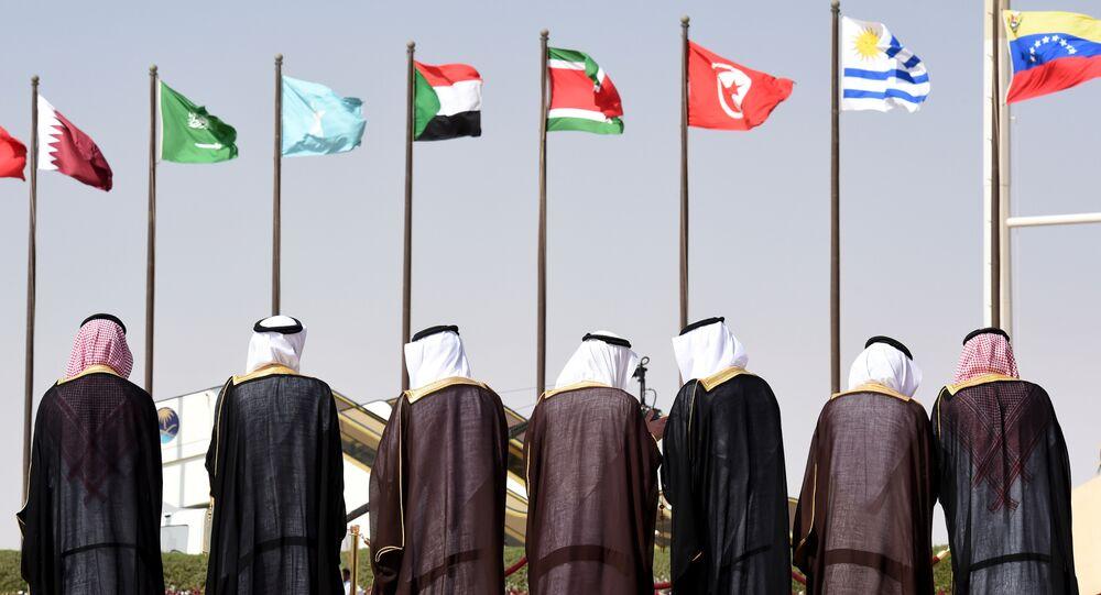 IV Cumbre América del Sur - Países Árabes (ASPA) en Arabia Saudí