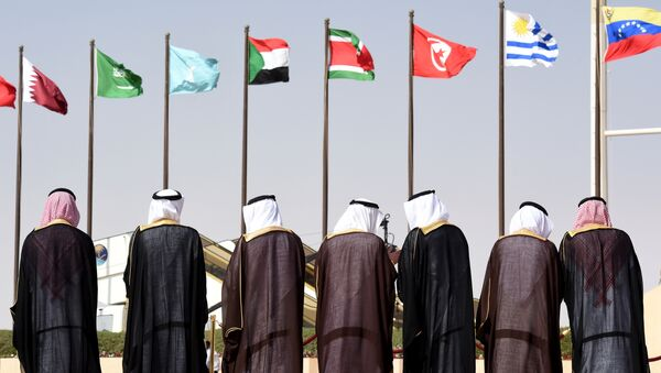 IV Cumbre América del Sur - Países Árabes (ASPA) en Arabia Saudí - Sputnik Mundo