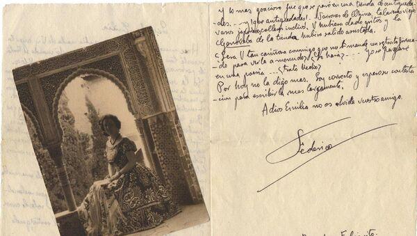 Una carta de García Lorca a Emilia Llanos Medina - Sputnik Mundo