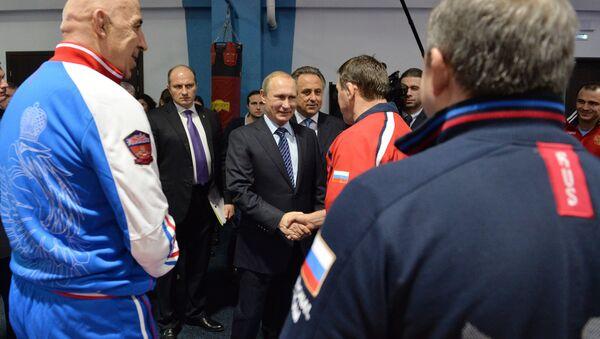 Presidente de Rusia, Vladímir Putin, en el Centro Federal de Lucha Yug Sport - Sputnik Mundo