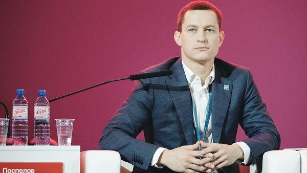Sergey Pospilov, director de la Agencia Federal de Asuntos Juveniles de Rusia - Sputnik Mundo