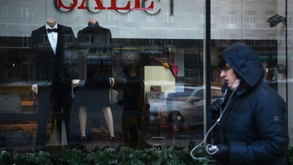 Una tienda de Gucci en Moscú - Sputnik Mundo