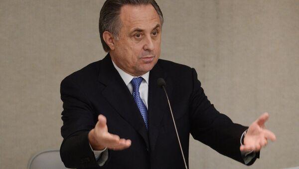 Vitali Mutkó, vice primer ministro de Deportes de Rusia - Sputnik Mundo