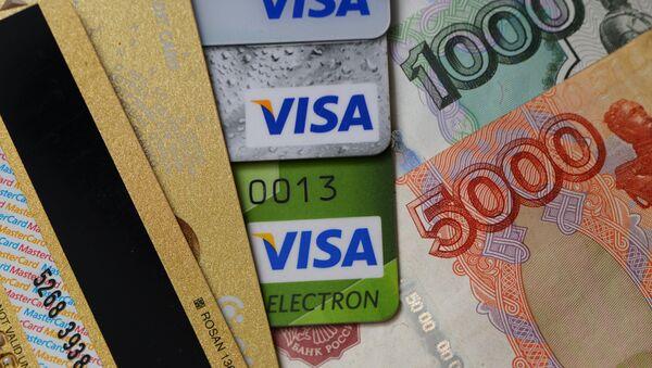 Tarjetas de crédito Visa - Sputnik Mundo