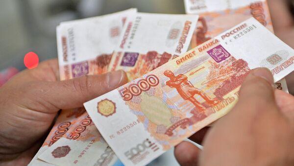 Unos 3.500 habitantes de Rusia envían dinero al EI - Sputnik Mundo