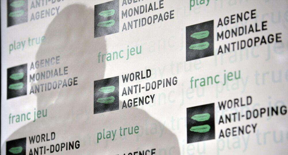 Logo de la WADA
