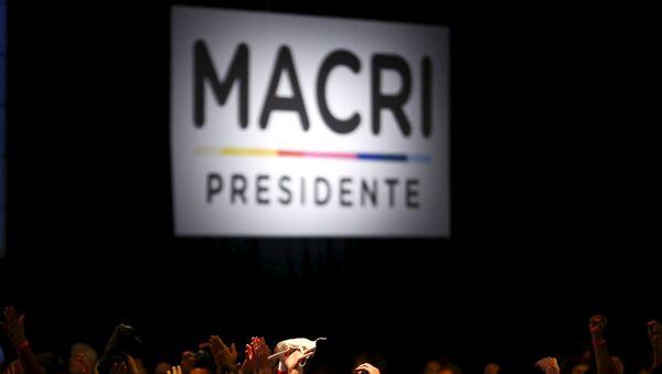 Macri gana presidenciales según primeros resultados parciales - Sputnik Mundo