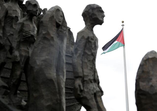 Bandera de Palestina en la sede de ONU (archivo)