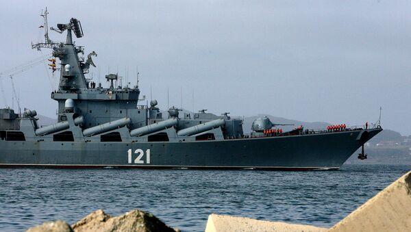 Buque lanzamisiles ruso Moskva - Sputnik Mundo