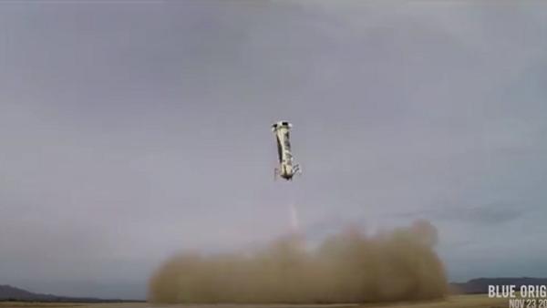 El primer aterrizaje vertical de una nave suborbital - Sputnik Mundo