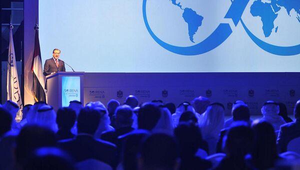 Inauguración de la sede de la IRENA en EAU - Sputnik Mundo