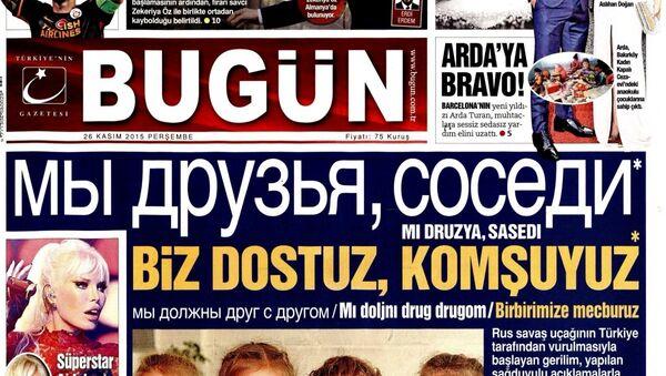 Portada del diario turco Bugün con el titular Somos amigos, vecinos escrito en ruso - Sputnik Mundo