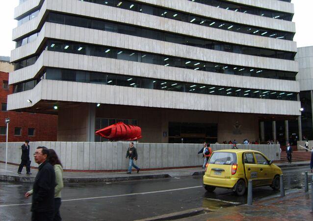 Procuraduría General de la Nación centro Bogotá Colombia