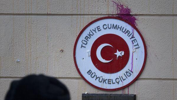 Embajada de Turquía en Moscú, Rusia - Sputnik Mundo