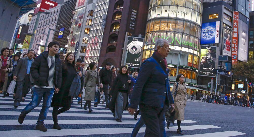 Los ciudadanos de Japón