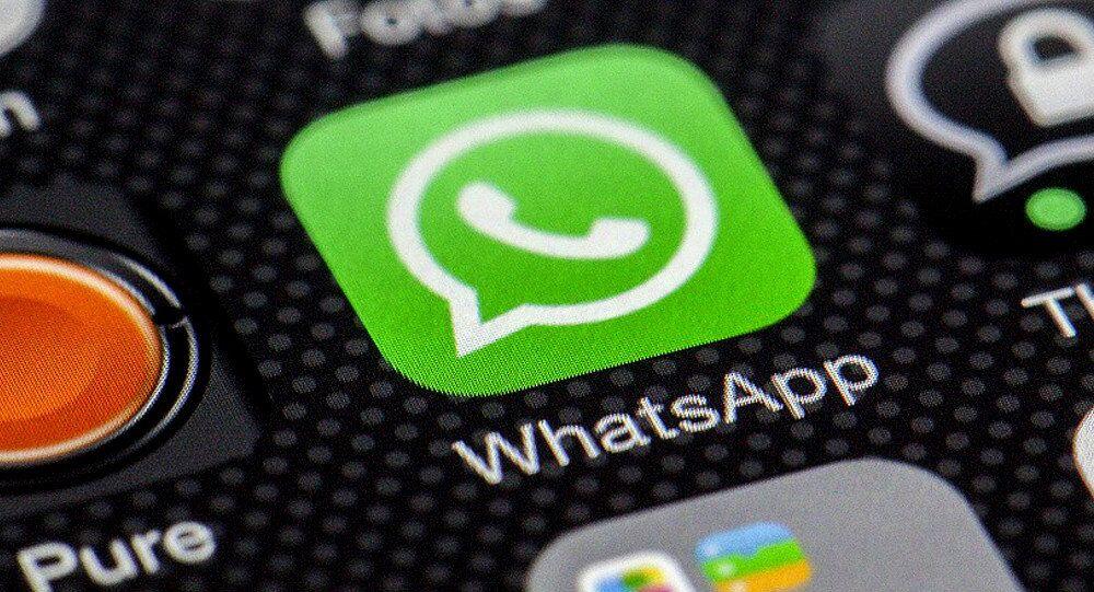 El icono de la aplicación de WhatsApp