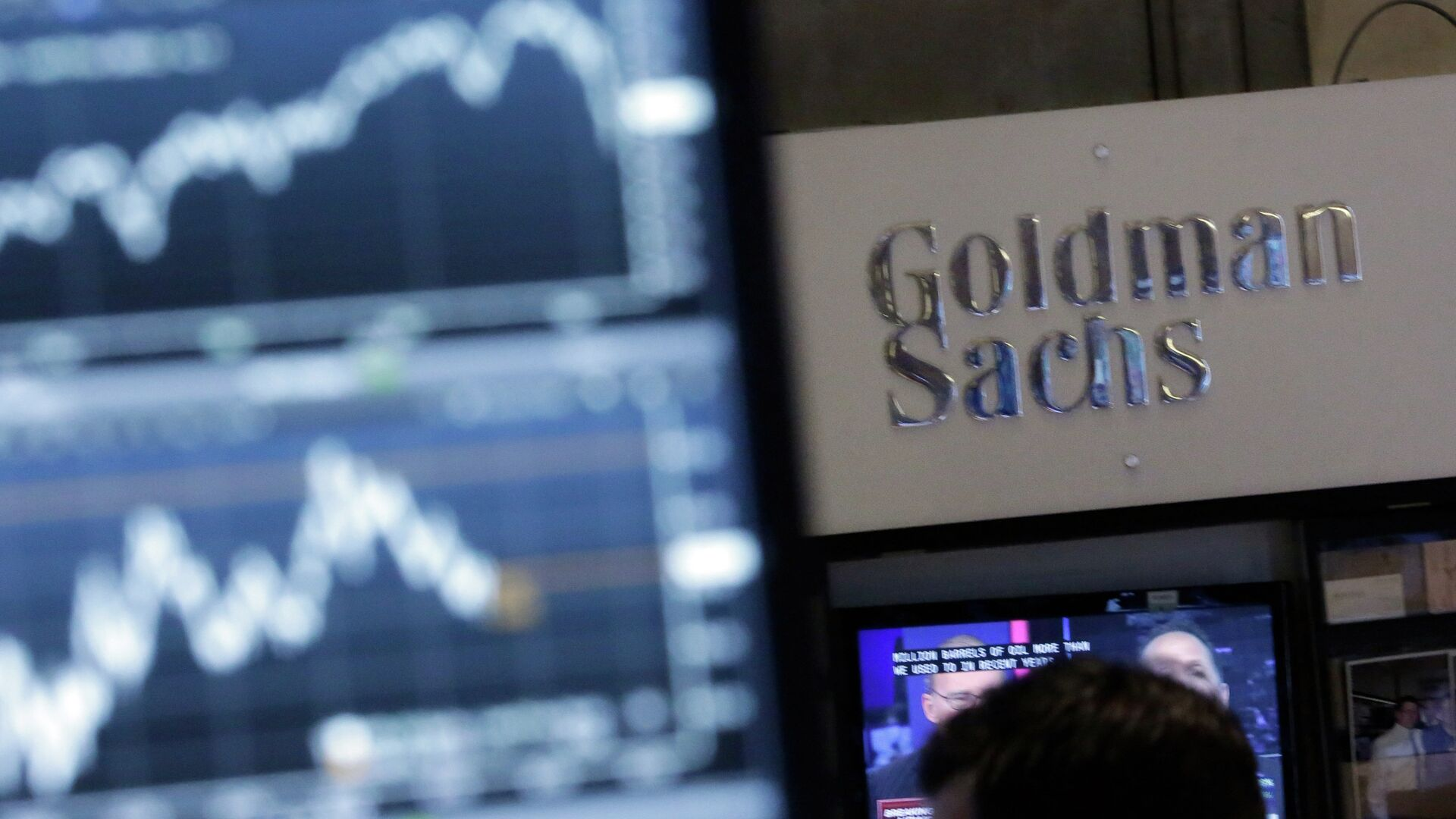 Logo de Goldman Sachs - Sputnik Mundo, 1920, 30.04.2021