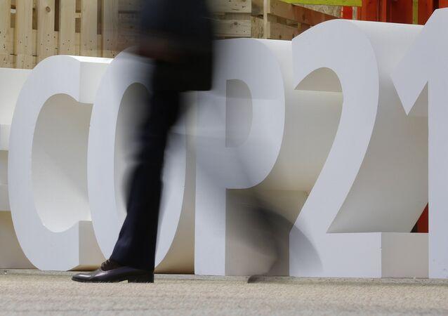 Logo de XXI Conferencia sobre el Cambio Climático (COP21)