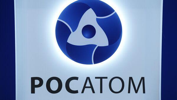Logo de la empresa rusa Rosatom - Sputnik Mundo
