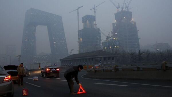 Smog en Pekín - Sputnik Mundo