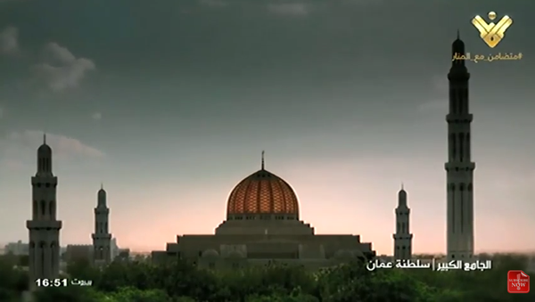 Screenshot  de Live Stream del canal televisivo Al Manar - Sputnik Mundo