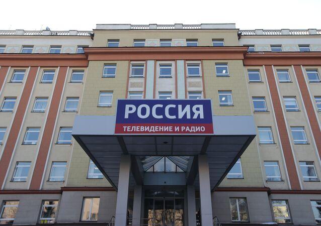 Edificio del canal Rossiya en Moscú