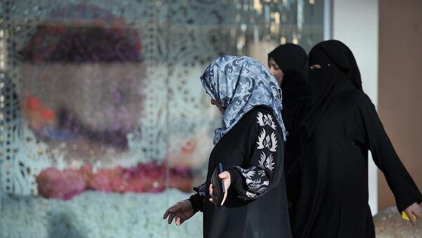 Mujeres saudíes - Sputnik Mundo