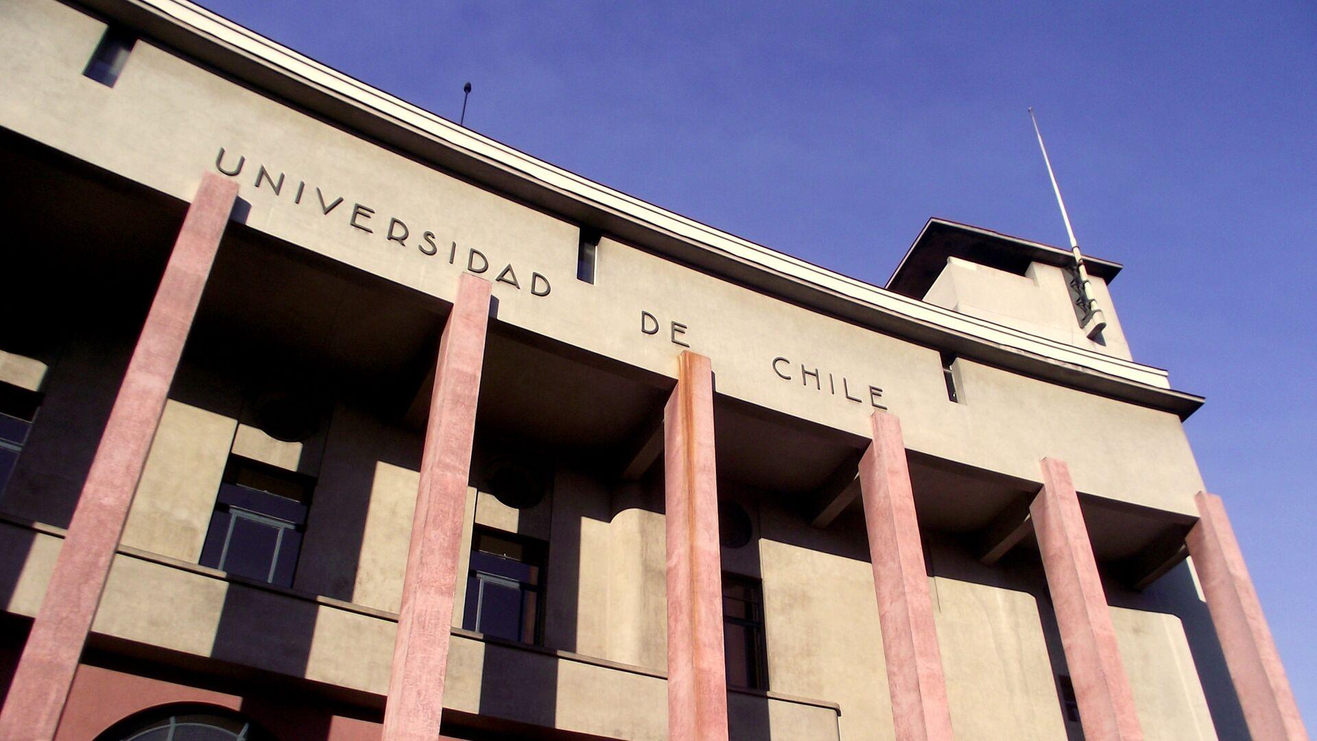 Universidad de Chile - Sputnik Mundo, 1920, 16.08.2021