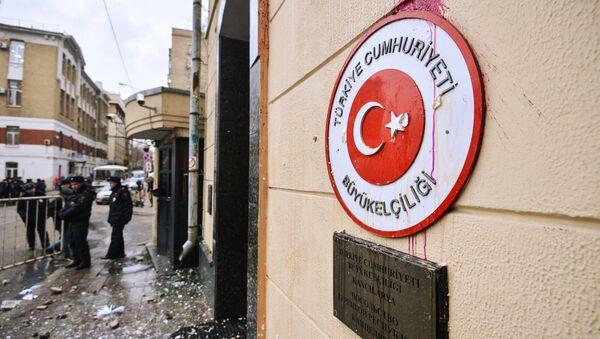 Embajada de Turquía en Moscú después de la manifestación antiturca - Sputnik Mundo