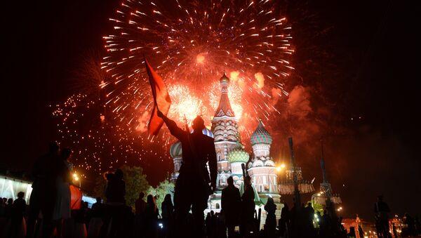 El Día de la Victoria en la Gran Guerra Patria, 1941-1945 - Sputnik Mundo