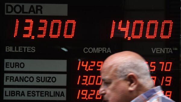 Casa de cambio en Buenos Aires - Sputnik Mundo