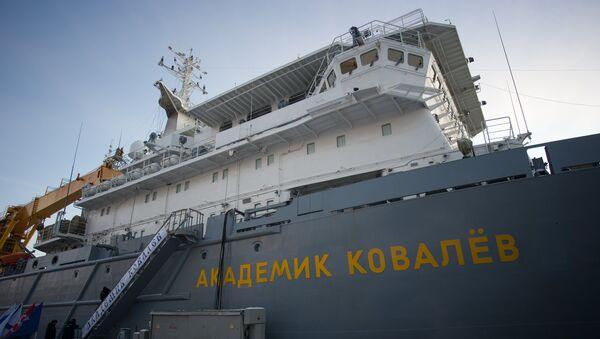 Carguero de armamento Akademik Kovaliov - Sputnik Mundo